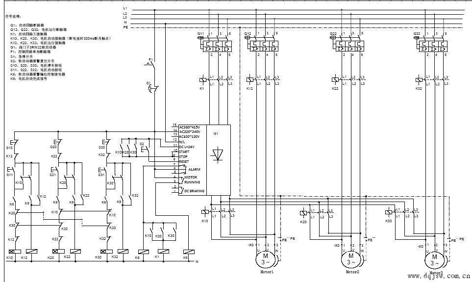 第一台电机的启动接触器k10(延时断开接触器)得电